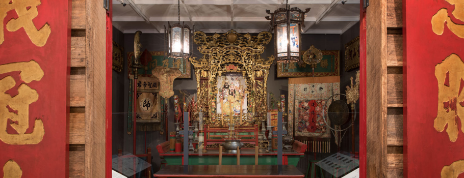 Guan-Di-Temple-Exhibition-QVMAG-City-of-Launceston.png