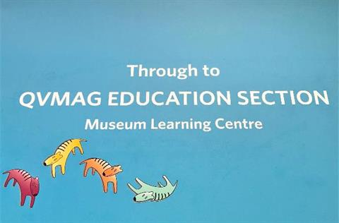 Museum-Learning-Centre.jpg